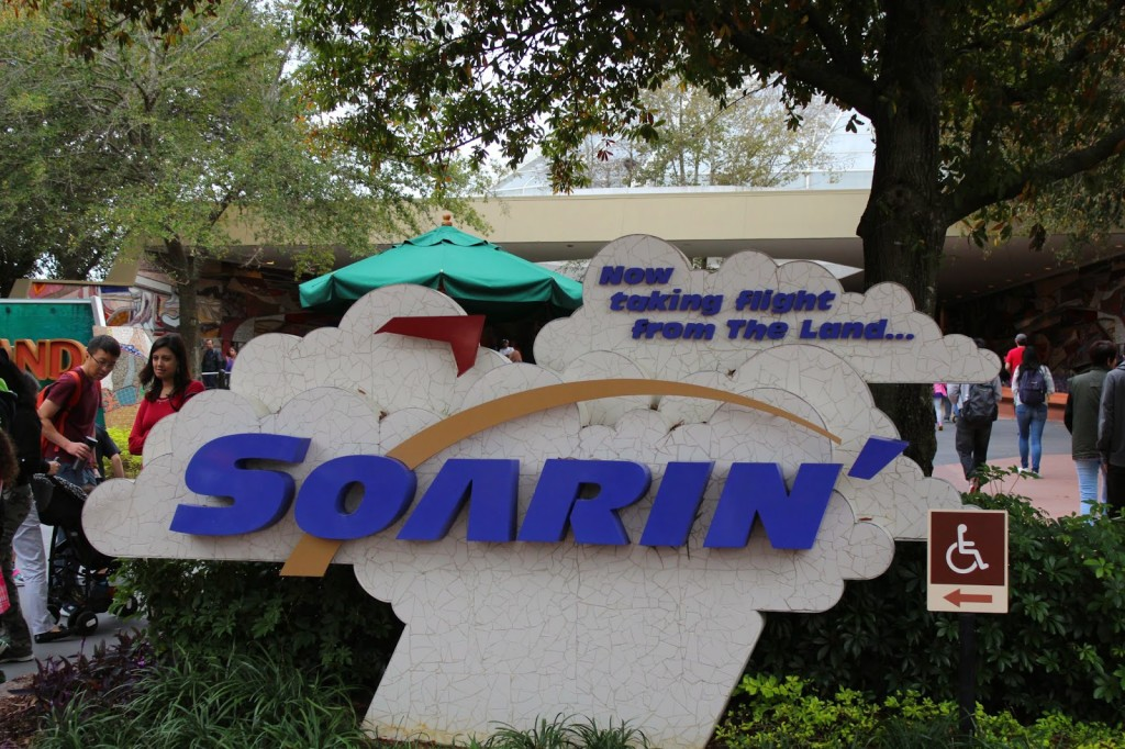 Disney World Soarin