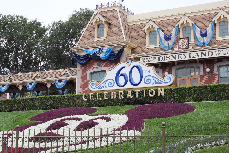 Disneyland Diamond Celebration Entrance