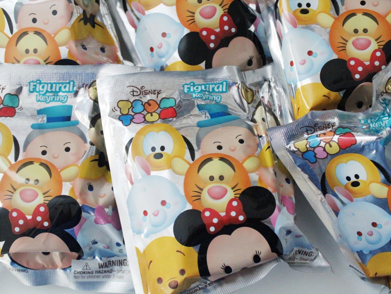 Disney tsum tsum Figural Keyring