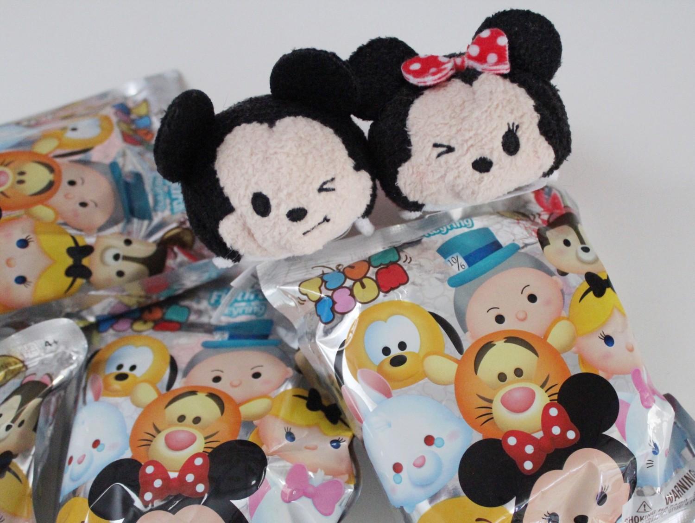 Disney tsum tsum figural keyring series 1
