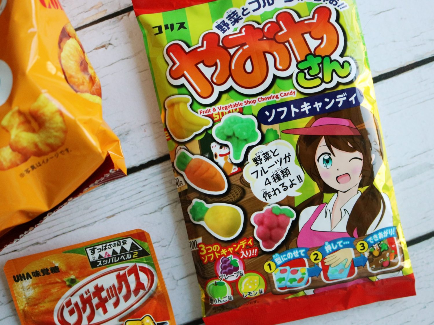 Coris Fruit & Vegetable Shop Chewing Candy