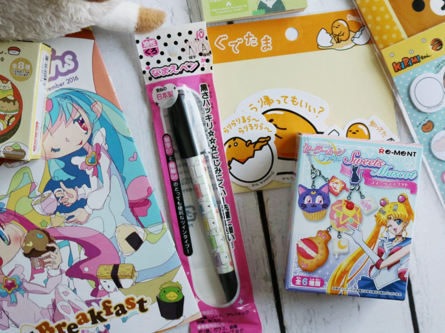 YumeTwins Monthly Kawaii Box