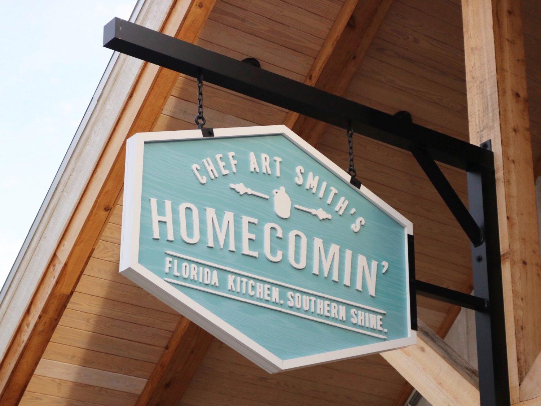 Chef Art Smith's Homecomin' at Disney Springs | Walt ...