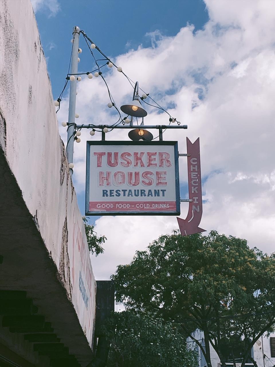 Animal Kingdom Tusker House Breakfast