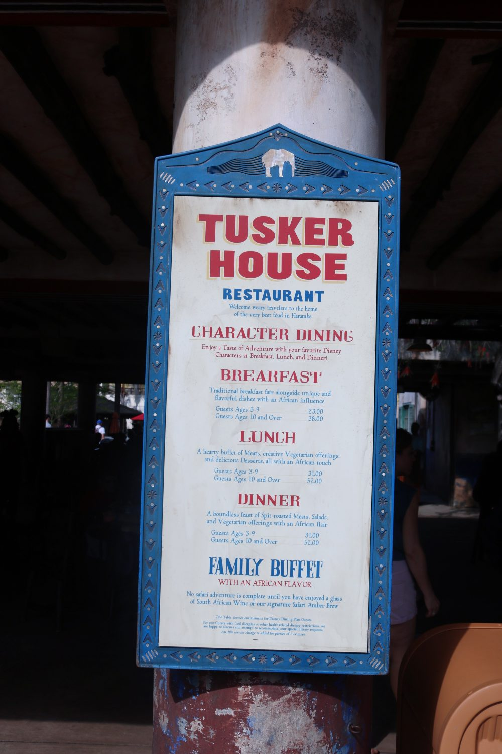 Breakfast at Tusker House Restaurant in Animal Kingdom