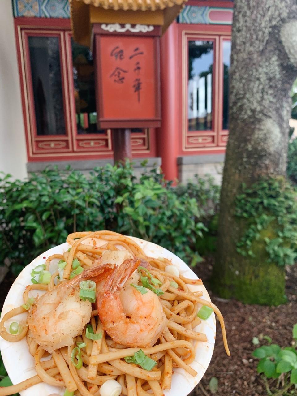 Epcot International Food & Wine Festival Black Pepper Shrimp with Garlic Noodles