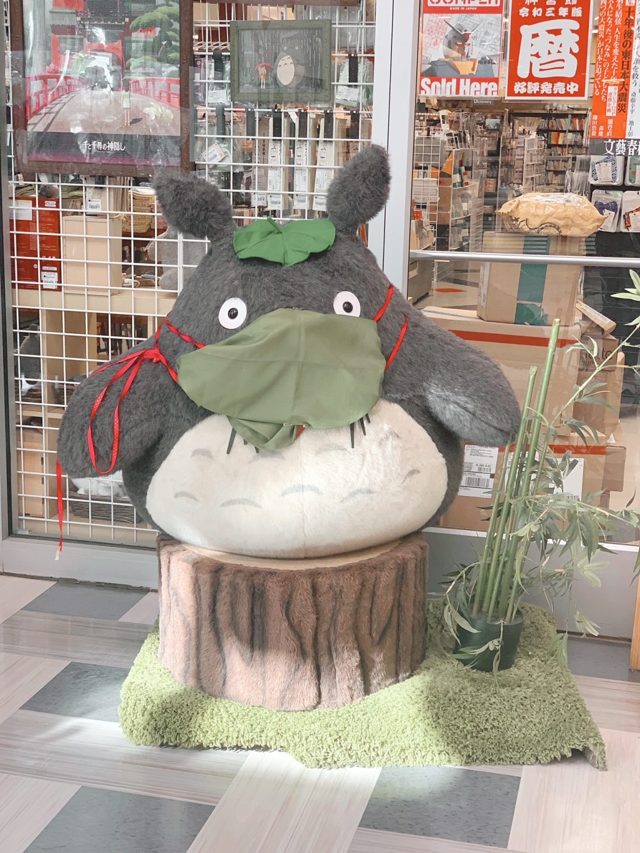 Japanese market Mitsuwa Marketplace in Chicago Totoro
